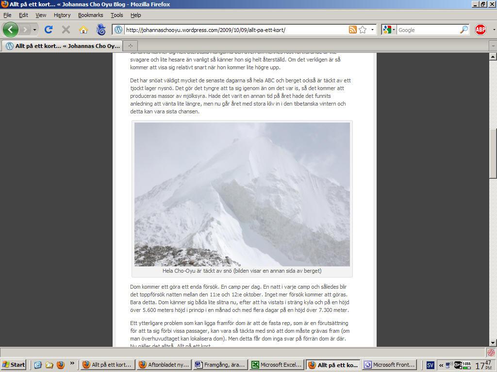 ExplorersWeb V2.0